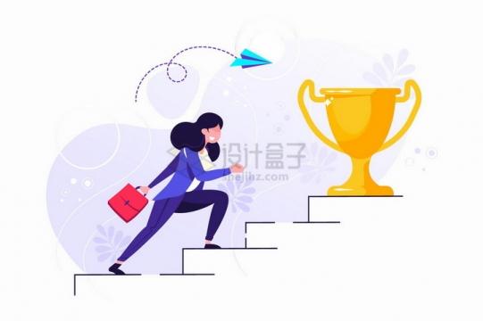 商务人士跨过台阶冲向奖杯象征了勇夺第一png图片免抠矢量素材