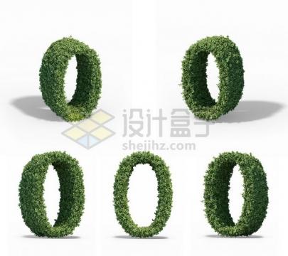 5个不同角度的植物修剪造型数字0艺术字体439617psd/png图片素材