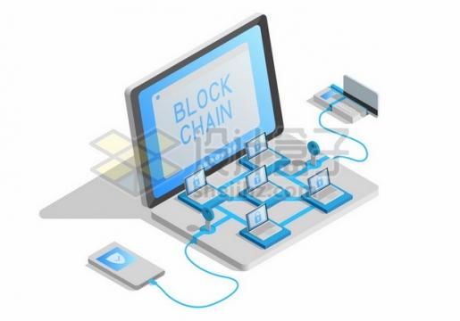 2.5D风格蓝色电脑网络象征了区块链技术984905图片免抠矢量素材