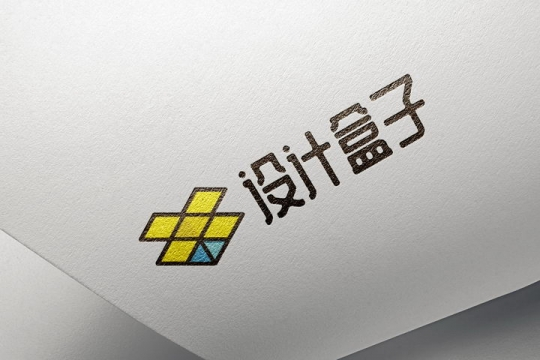 白色卡纸上印刷的公司名称logo文字图案样机模板图片