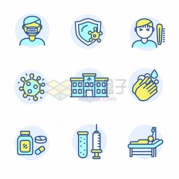 蓝绿色MBE风格戴口罩预防新型冠状病毒医疗类icon图标png图片矢量图素材