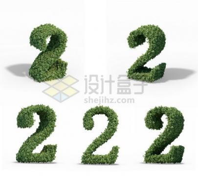 5个不同角度的植物修剪造型数字2艺术字体368346psd/png图片素材
