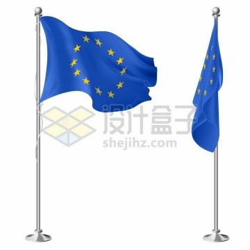 2款欧盟旗帜金属架png图片素材