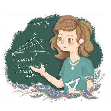 教师节卡通数学老师在黑板前讲解几何习题858961 png图片素材