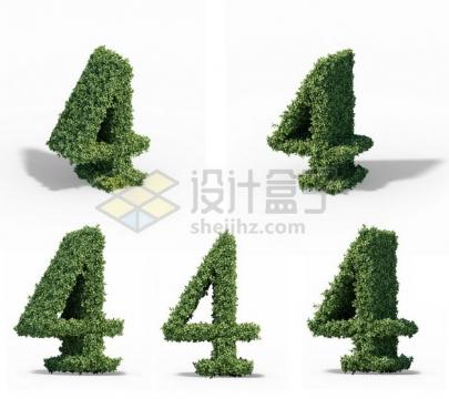 5个不同角度的植物修剪造型数字4艺术字体193264psd/png图片素材