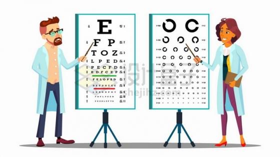 两款卡通医生用视力表测量视力png图片免抠矢量素材