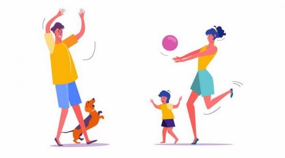 扁平插画年轻爸爸和妈妈以及孩子一起玩球png图片免抠矢量素材