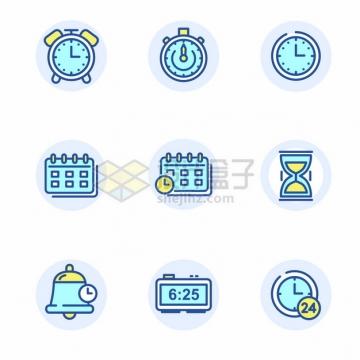 蓝绿色MBE风格闹钟日历日程安排倒计时沙漏等时间工具icon图标png图片矢量图素材