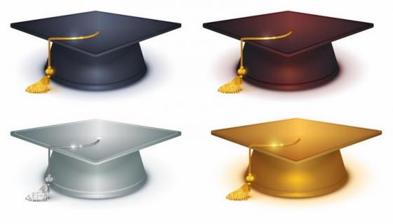4种颜色的博士帽牛津帽png图片免抠eps矢量素材
