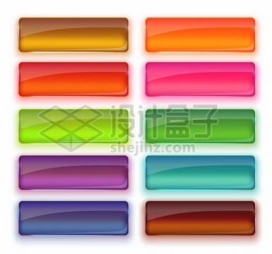 10款彩色玻璃效果水晶按钮240682 png图片素材