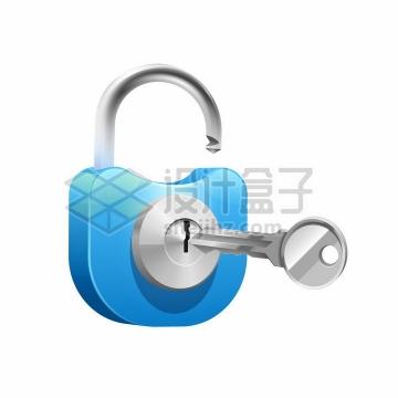 钥匙正在打开蓝色挂锁png图片素材