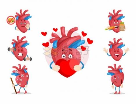 7款卡通人体心脏表情包png图片矢量图素材