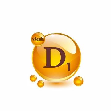 维生素D1油滴维他命D1软胶囊保健用品营养元素png图片免抠矢量素材