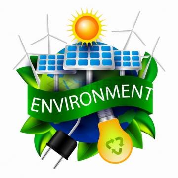 太阳能发电绿色环保世界环境日png图片素材