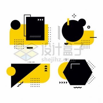 4款孟菲斯风格黄黑色多边形圆形装饰117641png图片素材