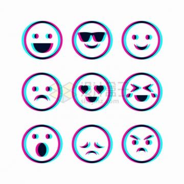9款故障风圆形表情包png图片素材