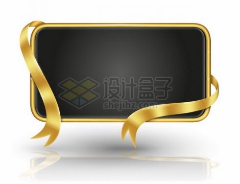 金色飘带和黑色金属色文本框信息框899426png图片素材