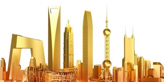金色的央视大楼上海环球金融中心东方明珠鸟巢等北京上海地标建筑730555png免抠图片素材