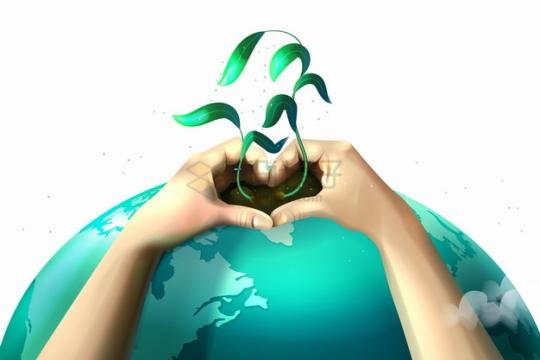 双手在地球上种树植树节世界环境日png图片素材