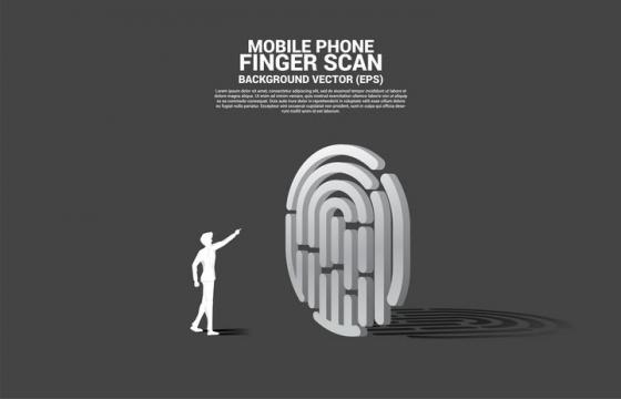 立体风格灰色指纹识别指纹解锁技术免抠矢量图片素材