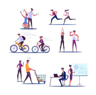 6款扁平插画风格一起健身跑步骑自行车锻炼购物的情侣图片免抠矢量素材