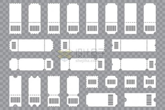 各种各样的价格标签条形码368577png图片矢量图素材