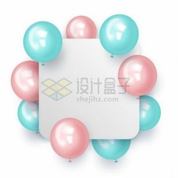 蓝色粉色气球包围着的圆角方形文本框标题框png图片免抠矢量素材
