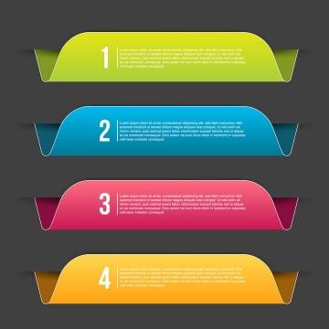 4款立体风格的弯曲标签头文本框图片免抠矢量素材