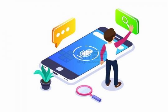 2.5D风格年轻人通过手机语音系统搜索资料png图片免抠矢量素材