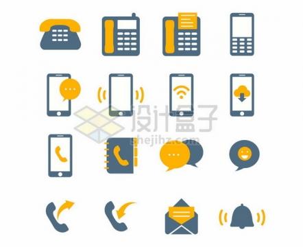 各种联系电话手机短信通讯录等手机APP图标921040png矢量图片素材