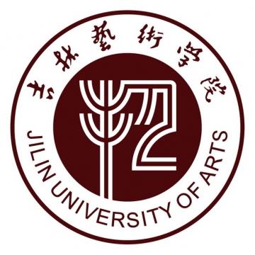 吉林艺术学院校徽标志430530png免抠图片素材