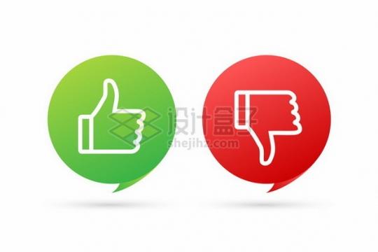 绿色和红色对话框点赞和点踩按钮811339矢量图片免抠素材