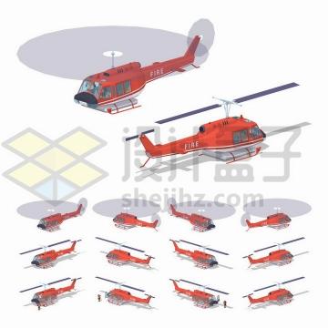 12种不同状态的消防直升机灭火飞机png图片免抠矢量素材
