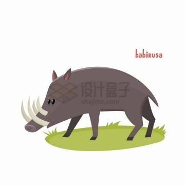 正在吃草的卡通野猪png图片免抠矢量素材