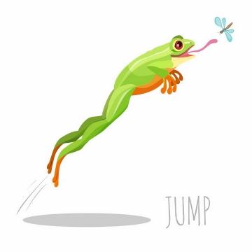 青蛙跳起来吃蚊子png图片免抠矢量素材