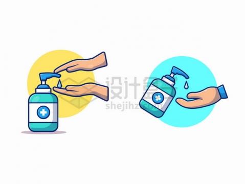 MBE风格正确使用洗手液png图片素材