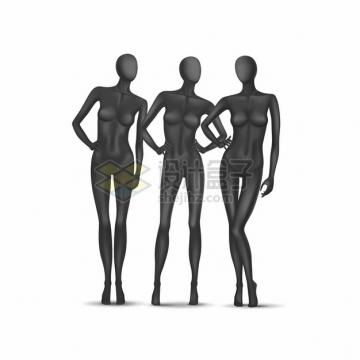 三个服装店橱窗展示女性黑色塑料模特儿撑腰衣架道具png图片素材