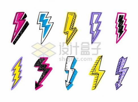 10款彩色手绘风格闪电图案984689png图片素材