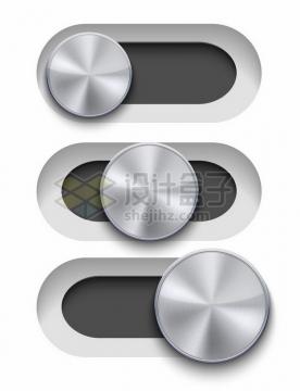 3款金属风格的按钮开关628336png图片素材