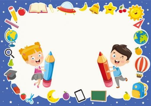 拿着铅笔的卡通小朋友和各种学习用品文本框png图片免抠矢量素材