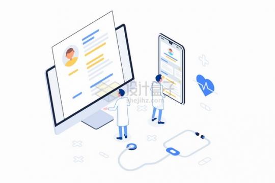 2.5D风格医生在手机和电脑上浏览患者信息网上医院看病png图片素材