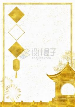 中国传统风格金色边框文本框2659943png免抠图片素材
