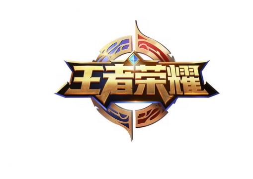 王者荣耀游戏标志logo png图片免抠素材