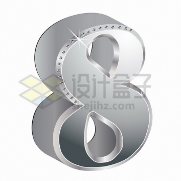 3D金属银色镶钻立体数字8png图片素材