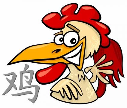 卡通十二生肖之属鸡png图片免抠矢量素材
