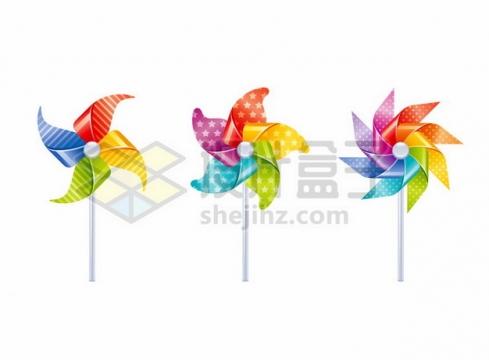 3个彩色的折纸风车405652png图片素材