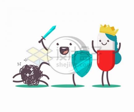 卡通药丸高举刀剑和盾牌杀死病毒png图片免抠矢量素材