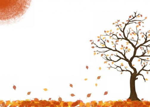 深秋时节大树和落叶以及红色太阳手绘插画898887png图片素材