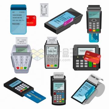 9款POS机信用卡刷卡机等png图片素材