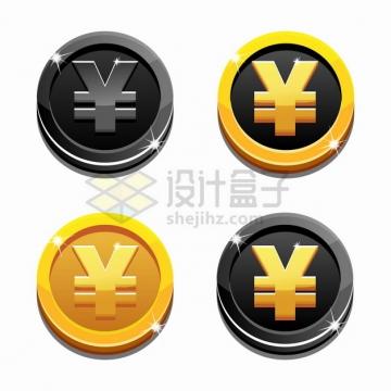 4款黑色和金色组合的卡通人民币符号硬币png图片素材